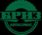 Логотип компании Бриз-Сервис