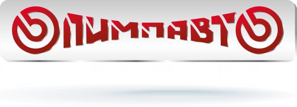 Логотип компании Олимп Авто