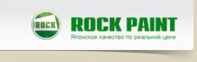 Логотип компании Автомикс