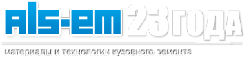 Логотип компании Алс-эм